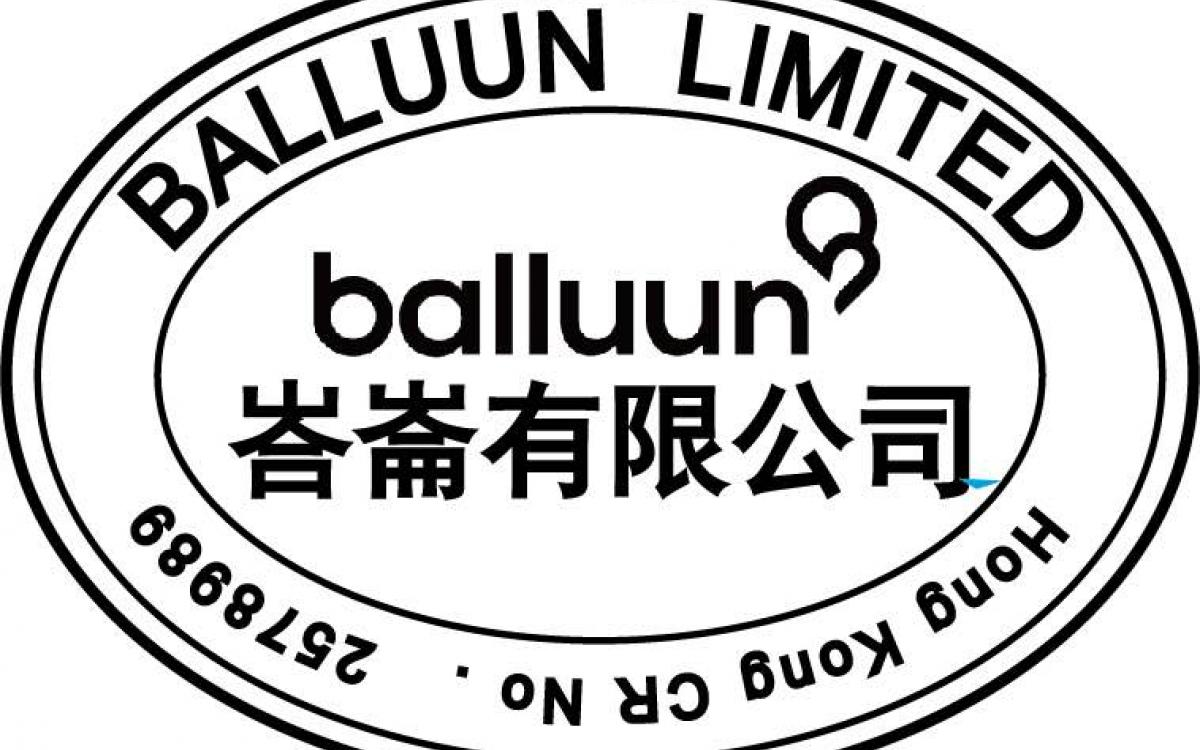 Balluun expands to Asia - Hong Kong Office now open!